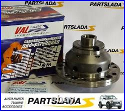 GM OPEL F16 F18 F20 VAUXHALL ASTRA VECTRA CHEVROLET LSD Diff Lock FRONT ATB VAL